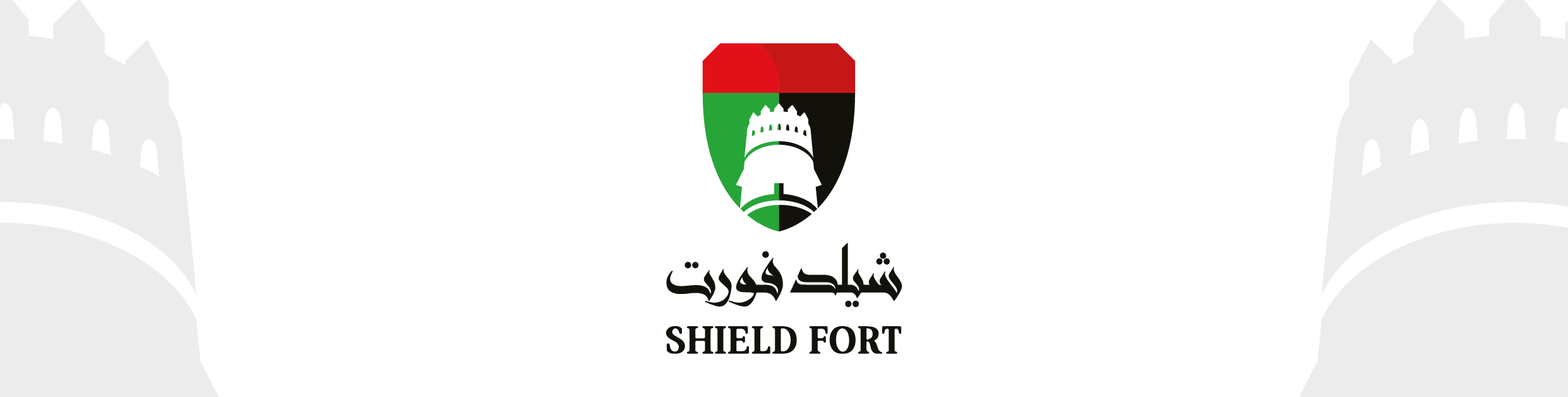 SHIELD FORT